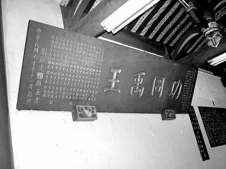 """""""海疆(台湾)知府曹谨墓""""系列之四"""