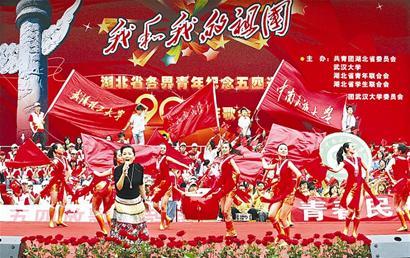 图文:红歌唱响珞珈山