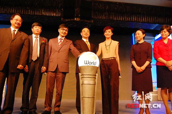 湖南卫视国际频道香港开播 芒果武装到牙齿_