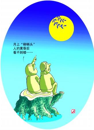中秋节是一家人团圆的日子,中秋节是喝酒的日子,中秋节