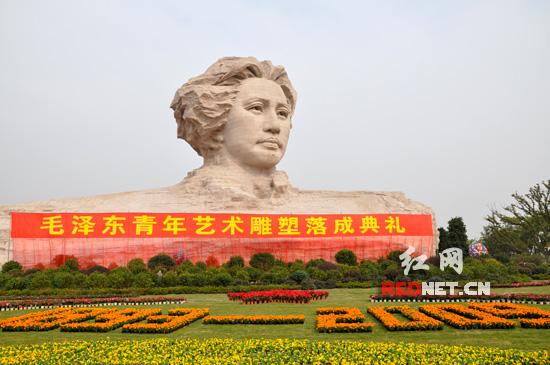 毛泽东青年艺术雕塑今日正式落成(组图)