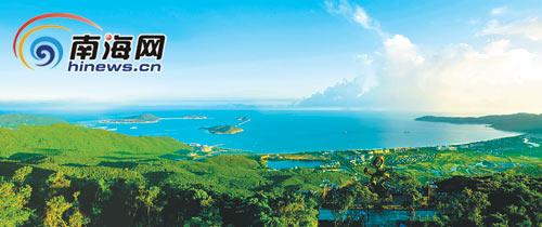 海南国际旅游岛建设正式上升为国家战略(组图)