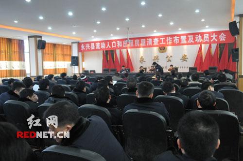 流动人口婚育证明_春节流动人口清查总结