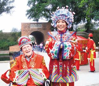 台成功大学97岁客座教授情牵台南迎娶63岁新娘