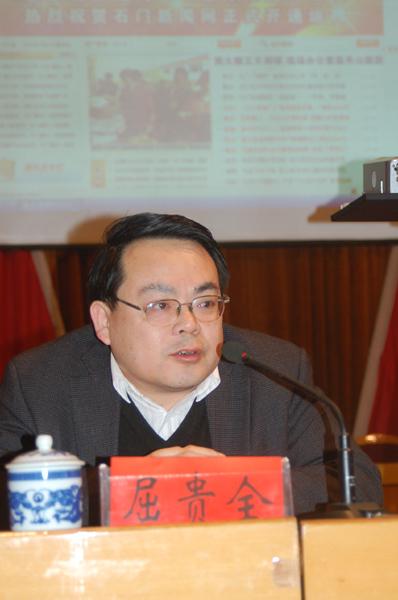红网石门县分站授牌 石门新闻网正式开通