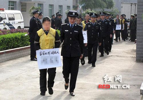 捕公判大会宣布逮捕27名犯罪嫌疑人图片