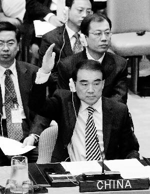 联合国表决通过了关于伊朗核问题的第1929号决议