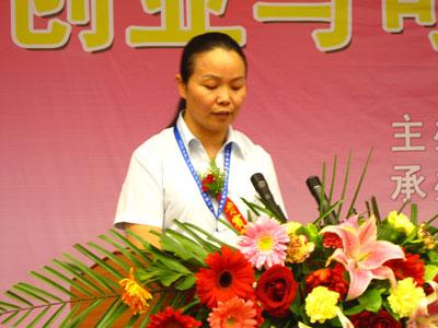 2010青洽会举办女性创业与可持续性发展论坛