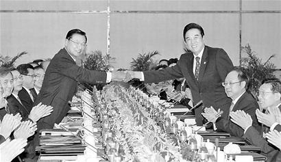 两岸签署经济合作框架协议