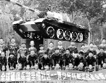 50名孩子参加军训