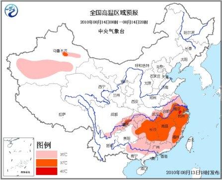 高温橙色预警继续发布渝鄂苏皖等局部超40℃(图)