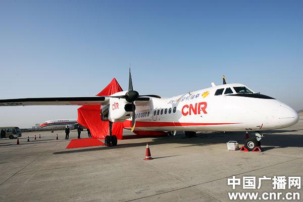 北京到延安飞机