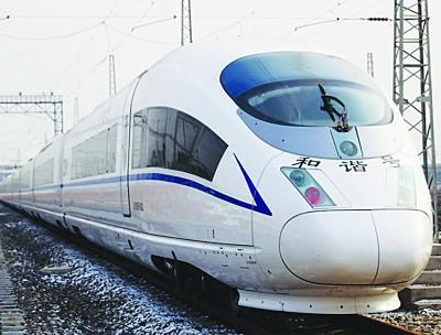 """1月13日起""""飞毛腿""""动车将在宁杭间开跑"""