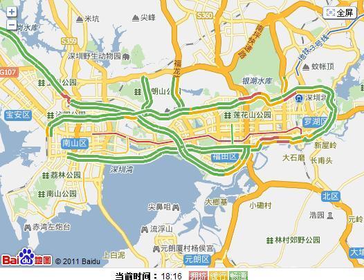 [实时路况]深圳:交通状况相对良好 部分路段流量