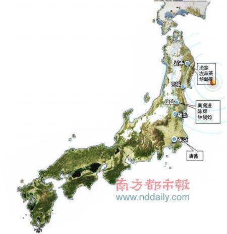 当地时间昨日11时01分,福岛第一核电站3号机组发生爆炸,一名来自东京