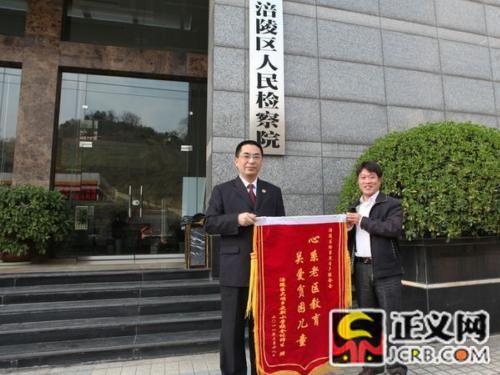 重庆小学教师网上发帖v诗歌诗歌检察伸援手小学生爱国干警图片