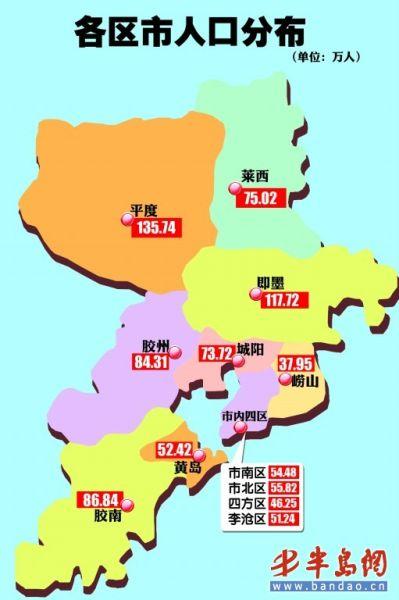 青岛人口普查_青岛人口密度热力图