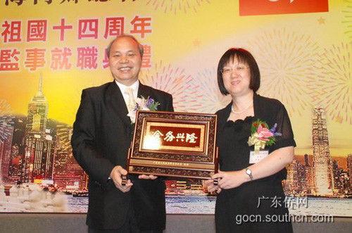 广东省侨办副主任出席香港南海同乡总会就职典礼