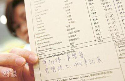 香港一学生压力大导致肚痛腹泻无法上课