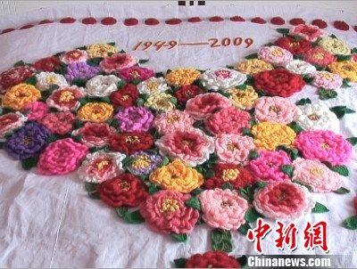 花瓣层层相叠的牡丹花,其中花蕊由不同颜色钩编而成.