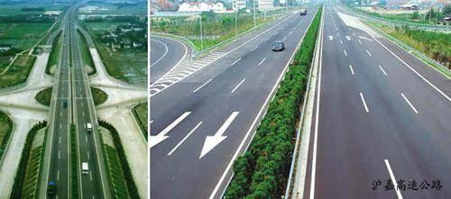中国首条高速公路沪嘉高速明年起停止收费