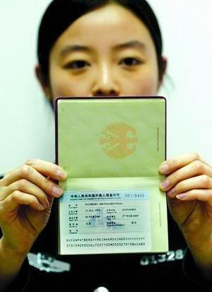 外国人工作类居留证件有效期拟缩至90日_新浪新闻