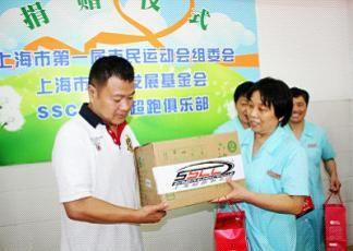 SSCC上海超跑俱乐部现身与老同乐关爱公益行动活动图片