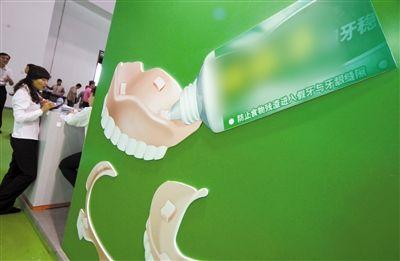 多喝水常咀嚼有利牙齿健康(2)