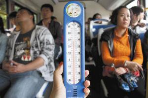 部分空调公交车悄然升温