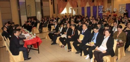 马来西亚华总召开中央代表大会通过46项提案