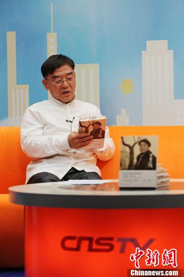 李立群新书追忆人生旅程崔永元蔡康永赵本山推荐
