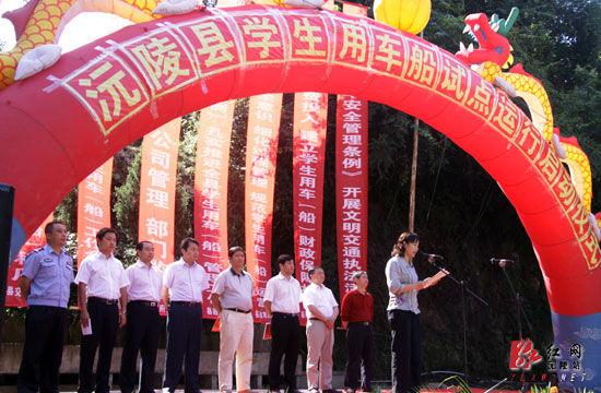 """沅陵县为3.8万多学生撑起安全""""伞"""""""