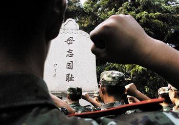 """边防官兵纪念""""九一八"""""""