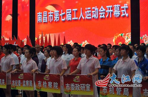"""南昌市第七届工人运动会开幕将打造""""15分钟体育健身圈"""""""