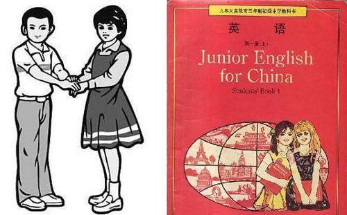 """新版英语课本韩梅梅成婚了新郎不是李雷孩子叫""""痛惜"""""""