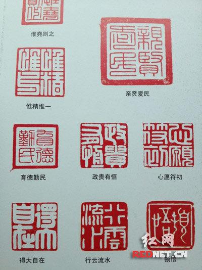 印章篆刻现身李辉毛体书法展 让观众了解中国传统艺术图片
