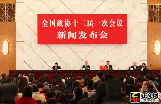 新一届全国政协委员整体结构合理 具有广泛代表性