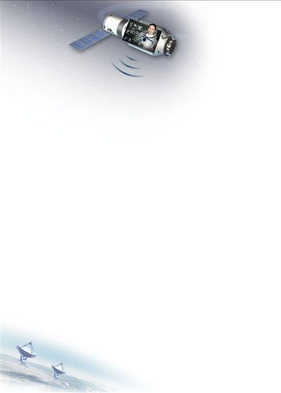 太空学校操场简笔画