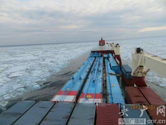 中国商船永盛轮成功首航北极东北航道