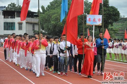 省中学生田径比赛在涟源举行