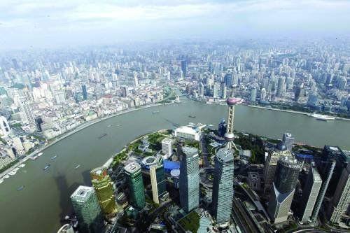 上海自贸区昨挂牌成立 15%企业所得税暂不成