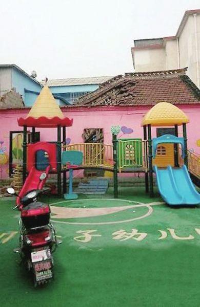 河南一无证幼儿园房顶坍塌