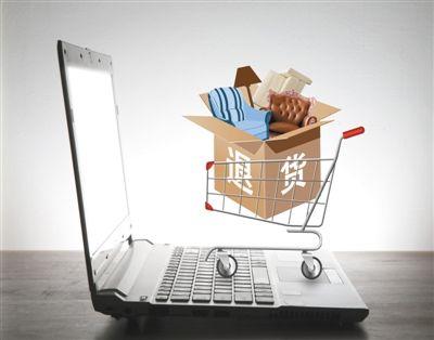 网购家居产品,真能无理由退货?
