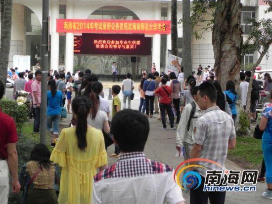 2014年海南省录用公务员考试开考 47263人参