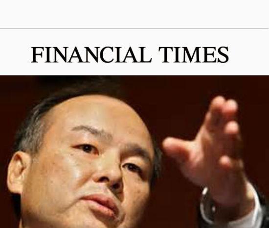 日本软银股权结构