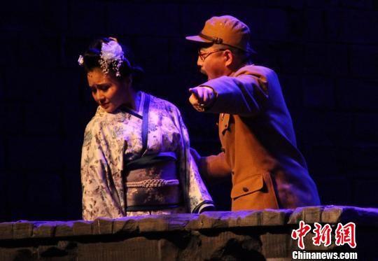 歌剧《秋子》上演慰安妇悲情故事呼吁反战珍爱和平