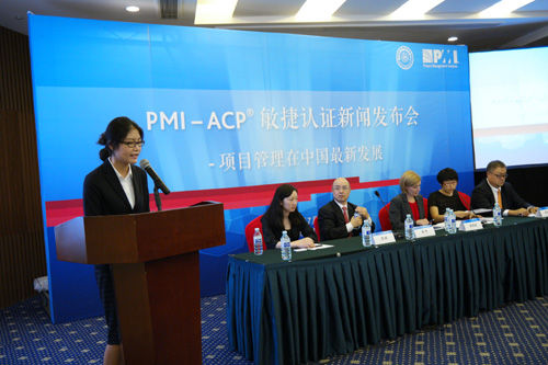 敏捷管理专业人士考试(PMI-ACP)登陆中国大陆