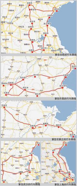 青岛市区让道路堵拥堵的交通工具,在不少市民眼中,此时能发挥比火车更