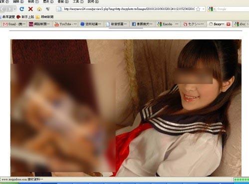 台一美女劲爆裸照登日本成人网站