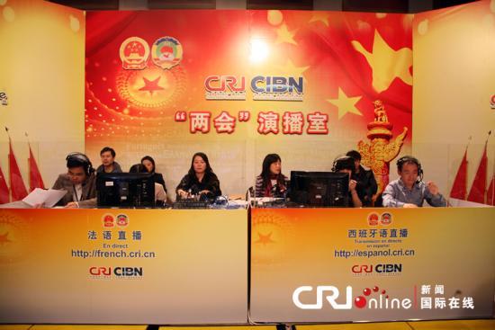 法语、俄语、日语、西班牙语进行在线视频直播;菲律宾语、老挝语、...
